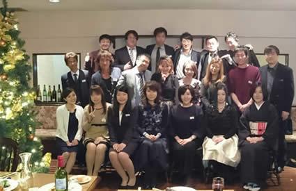 2016年度宅建ゼミナールOB・OG会(冬)